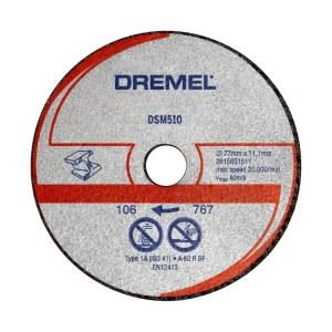 Pjovimo diskas metalui Dremel 2615S510JB; 77 mm