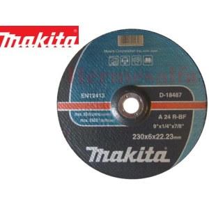 Šlifavimo diskas Makita A 24 R; Ø230x6 mm