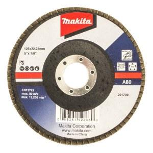 Vėduoklinis šlifavimo diskas Makita Economy; 125 mm; A80
