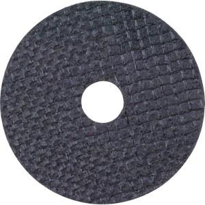 Abrazyvinis pjovimo diskas Proxxon 28155; 50 mm; 5 vnt.