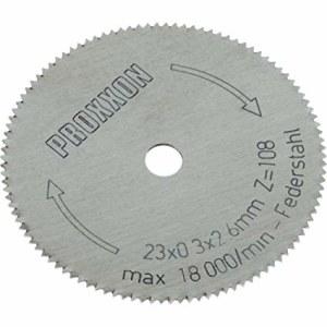 Pjovimo diskas Proxxon; 23 mm